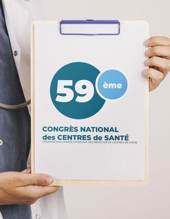image portfolio congrès national des centres de santé